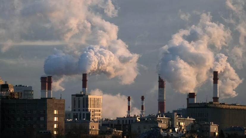 В Минприроды рассказали о мерах по защите экологии в грязных городах