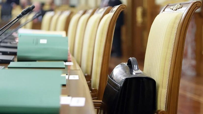 Состоялось первое заседание Российского отделения экологического «Гамбургского клуба»